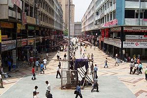 Nehru Place - Main commercial center, Nehru Place, South Delhi, India