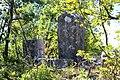 Nekropola Bunčići (Bileća) 32.jpg