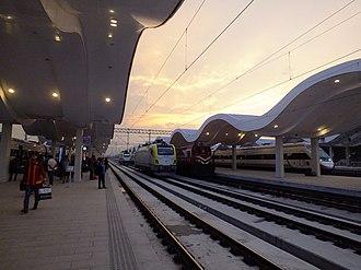 Eskişehir railway station - The rebuilt station platforms.