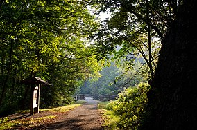 New River Trail State Park (8005651991).jpg
