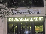 Niagara Falls Gazette office IMG 1316