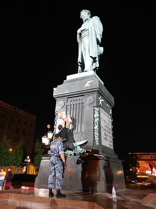 Night picket on Pushkin Square (2018-09-09) 105.jpg
