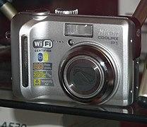 Nikon COOLPIX P1 64x