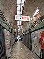 Ninomiya Market - panoramio (5).jpg