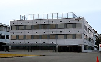 Nintendo Research & Development 1 - Exterior of the former Nintendo headquarters in Kyoto, Japan, which housed the department