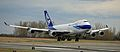 Nippon Cargo Airlines 747 Freighter touching down at ANC (6259045653).jpg