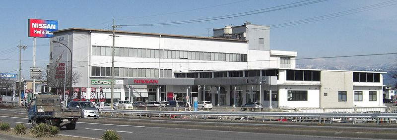 Nissan Red and Blue Stage Nagano dealership corporate office.JPG