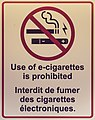 No vaping sign (Canada, 2015, cropped).jpg