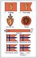 Norsk soldatbok Forsvarsdepartementet 1928 Flagg Riksvåpen Rikssegl Kongeflagg General Admiral etc (Norwegian flags and Coat of arms) Public domain 600ppi cropped.jpg