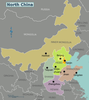 North China – Travel guide at Wikivoyage on