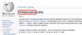 Nowości w projektach Wikimedia 2011.10 - żeńska forma przestrzeni nazw użytkownika.png