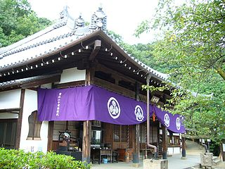 Buddhist temple in Osaka Prefecture, Japan