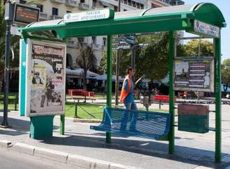 Thessaloniki Urban Transport Organization - Image: OASTH 1