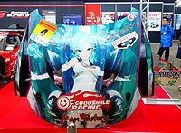 OSAKA AUTO MESSE 2015 (464) - No.4 GOODSMILE HATSUNEMIKU Z4.JPG