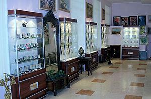 Odessa Numismatics Museum - Image: Odessa numismatic museum photo 003