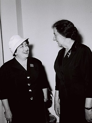 Brazil–Israel relations - Ambassador of Brazil to Israel, Odette de Carvalho e Souza, meeting foreign minister Golda Meir in 1959.