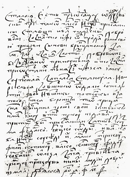 File:Odrzechowa-contract for sale 1549.jpg