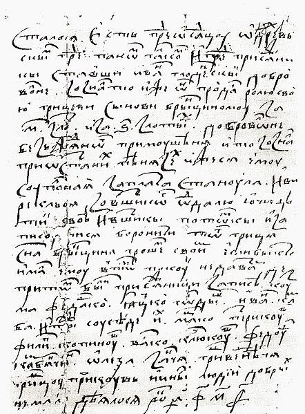 File:Odrzechowa-contract for sale 1549.jpg