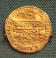 Offa king of Mercia 757 793 gold dinar copy of dinar of the Abassid Caliphate 774.jpg