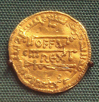 Islam in England - A mancus / gold dinar of king Offa, copied from the dinars of the Abbasid Caliphate (774); it includes the Arabic text Muhammad is the Apostle of Allah, a line from the Shahada.