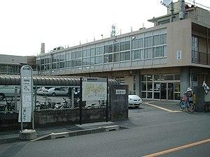 Okegawa, Saitama - Okegawa city hall