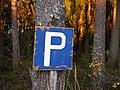 Old parking sign 20181016.jpg