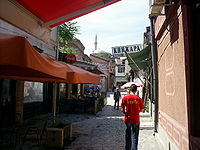Old street in Skopje.jpg