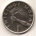 One Tanzanian shilling coin, reverse.jpg