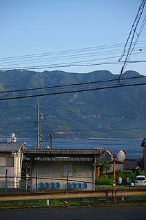 Ōsoneura Station Railway station in Owase, Mie Prefecture, Japan