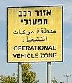 Operational vehicle zone he.jpg