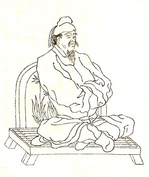 Prince Hoshikawa Rebellion - Ōtomo no Muroya, who quelled the rebellion