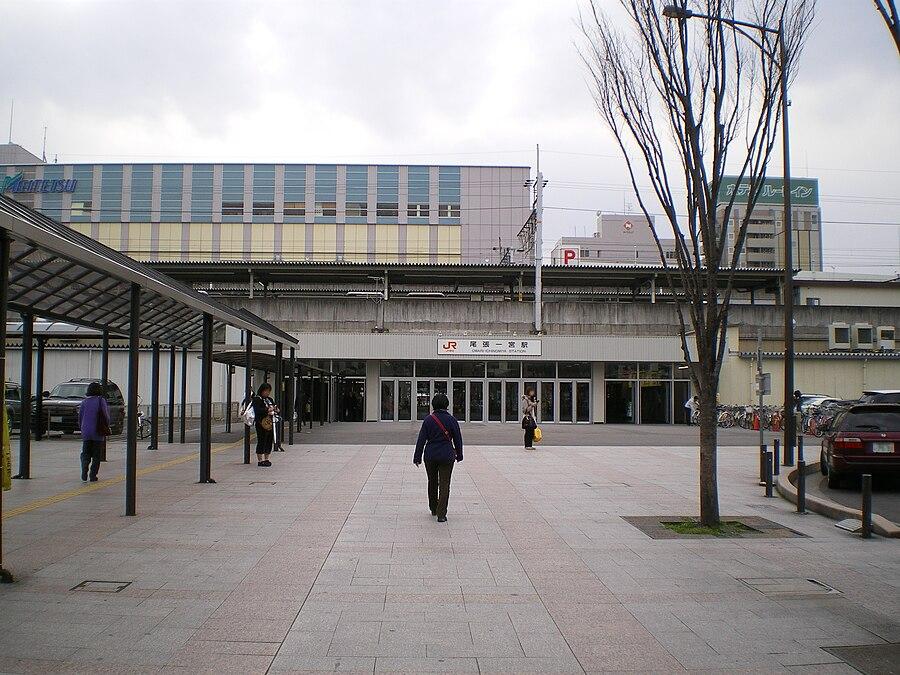 Owari-Ichinomiya Station