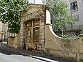 P1040561 Paris IV rue Beautreillis n°6 vestiges ancienne porte hôtel particulier rwk.JPG