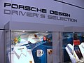 PORSCHE DESIGN - DRIVER'S SELECTION (South Florida International Auto Show 2006).jpg