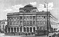 Pałac Staszica przed II wojną światową.jpg