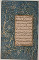 Page of Calligraphy from an Anthology of Poetry by Sa`di and Hafiz MET sf11-84-3r.jpg