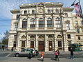 Palais Erzherzog Ludwig Viktor-Wien 1.JPG