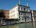 Palau Papadopoli de Venècia.JPG