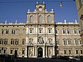 Palazzo Ducale (Modena) (1).jpg