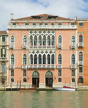 Palazzo Pisani Moretta - Palazzo Pisani Moretta - Face on Grand Canal