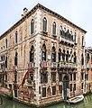 Palazzo Pisani a Santa Marina (Venice).jpg