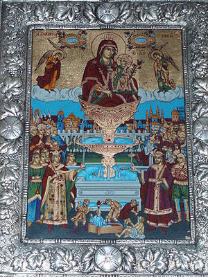 Life-giving Spring - Greek icon of the Theotokos, Life-giving Spring.