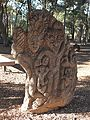 "Papua New Guinea Sculpture Garden at Stanford University, ""Gates of Hell"" 7.jpg"