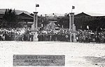 Parade of welcoming government from the fatherland in Yangmei 1945.jpg