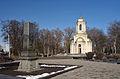 Park Kotliarevski Pol-379.JPG