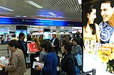 Passport Control Asuncion Airport.jpg