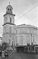 Paulskirchefrankfurt1950er.png