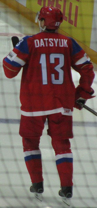 Romanization of Russian - Pavel Datsyuk (Cyrillic: Павел Дацюк), an NHL and international ice hockey player, wearing a sweater with Latin characters