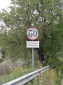 Pelendri Road Sign.jpg
