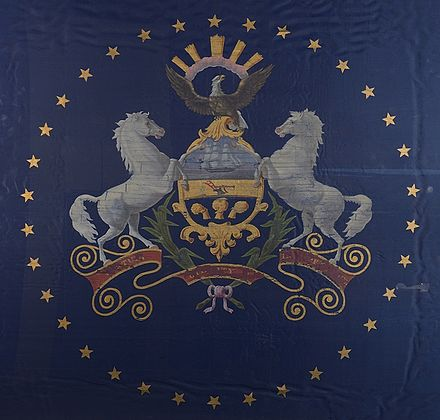 Flag of the Commonwealth 1863 Pennsylvania State Flag 1863 pubdomain.jpg